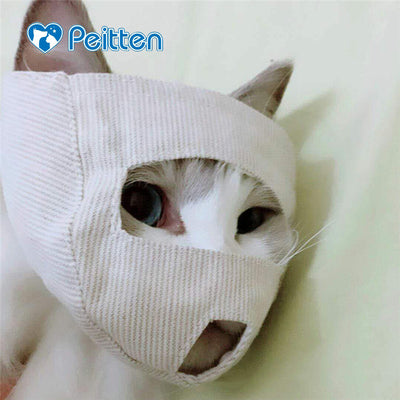2018 Pet Cat Eye Blindfold Patch Mouth Mask with Eyes Uncovered Special for Putting Drops into Eyes Masks for Cats