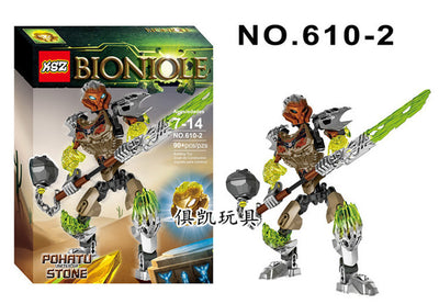 A toy A dream marvel Super heroes Biochemical Warrior BionicleMask of Light Bionicle.