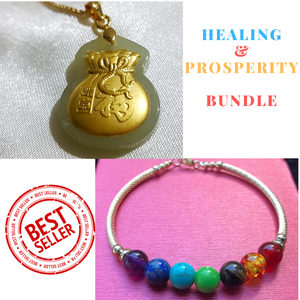 HEALING & PROSPERITY BUNDLE