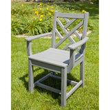 Chippendale Dining Chair Armless or w/Arms (CDD100/200)