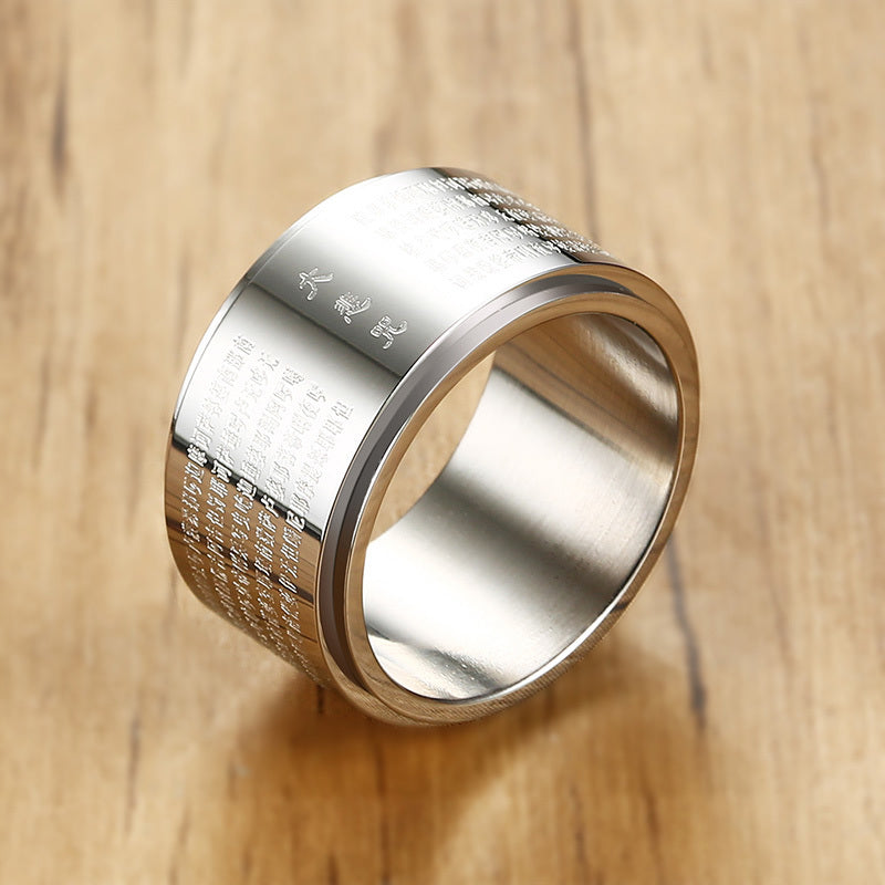Buddhism Mercy Incantations Spinner Ring