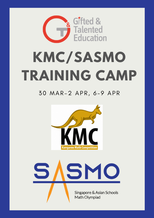 KMC/SASMO Training Camp