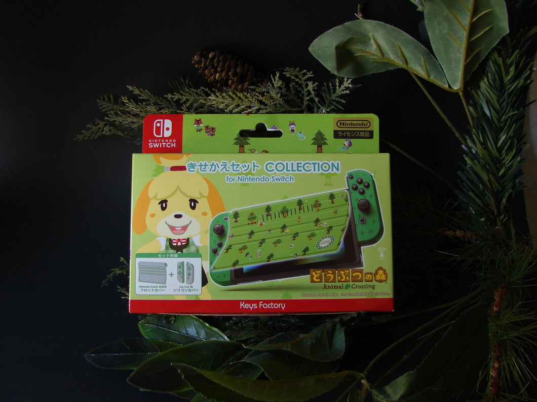 Official Animal Crossing Kisekae Set Collection for Nintendo Switch - B Type