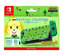 Load image into Gallery viewer, Official Animal Crossing Kisekae Set Collection for Nintendo Switch - B Type