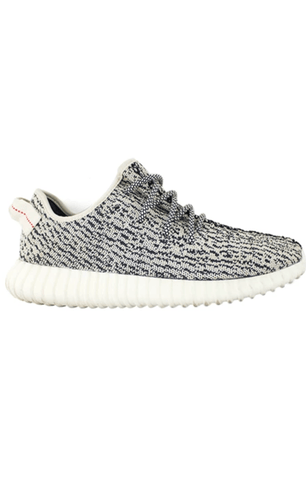 Yeezy 350 Boost Turtledove - SaruGeneral