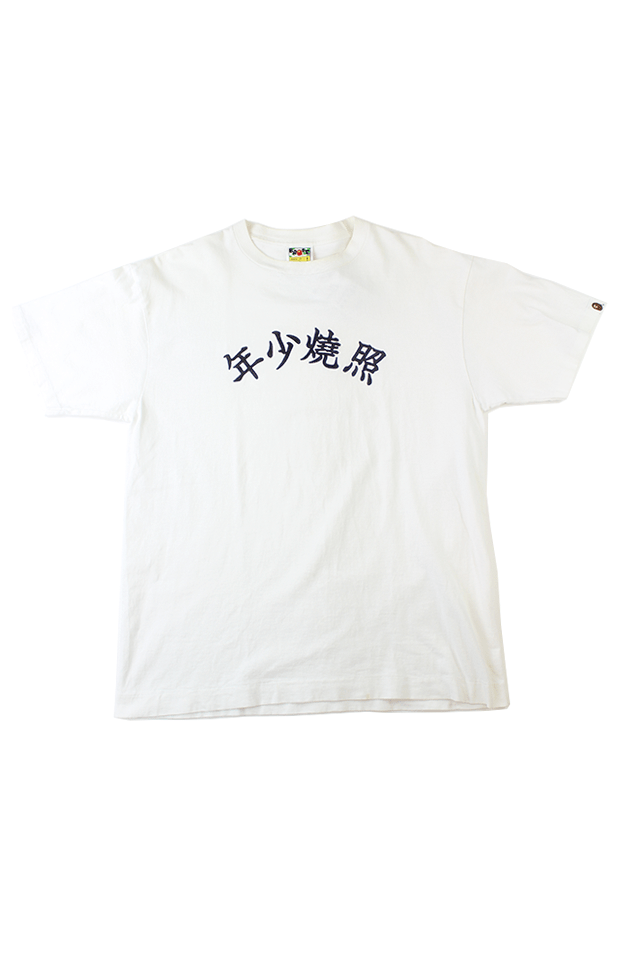 Bape Text Teriyaki Source Tee White - SaruGeneral