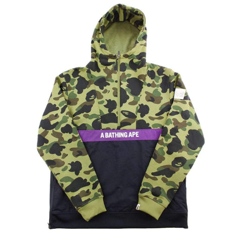 Bape 1st Green Camo Pullover Anorak - SaruGeneral