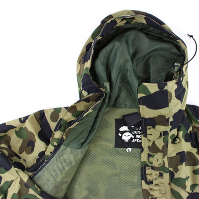 Bape 1st Yellow Camo Snowboard Jacket - SaruGeneral
