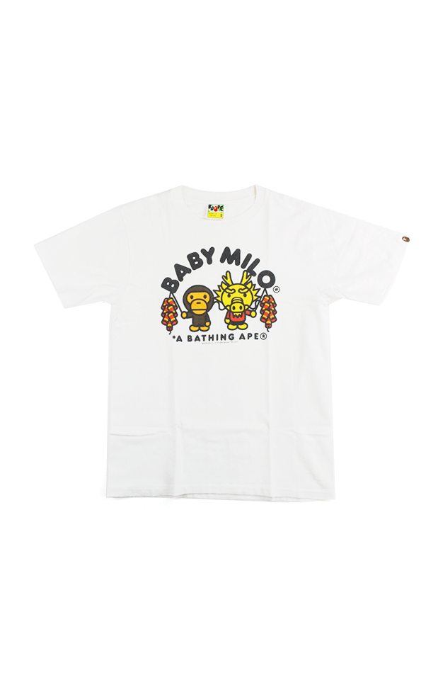 Bape Baby Milo Chinese Dragon Tee White - SaruGeneral