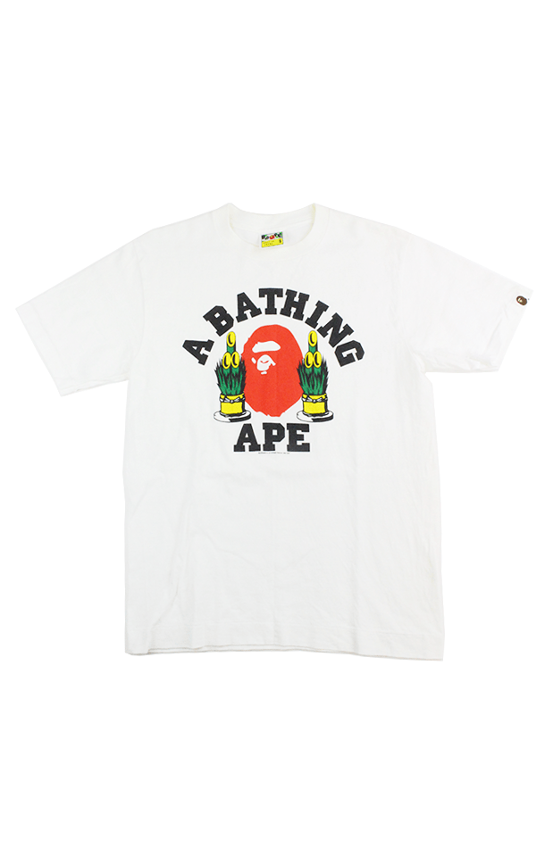 4a32c42c Bape_Middle_Finger_College_Logo_Tee_White_-_S_M_L_-_State_Rank_B_-_70_1.png?v=1558283987
