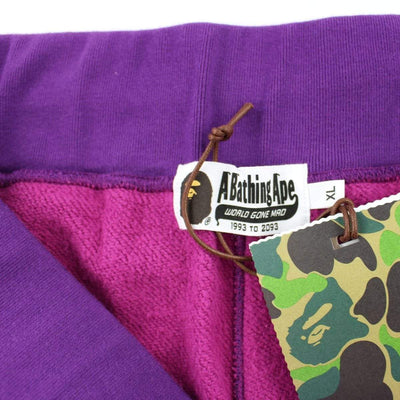 Bape Purple Camo Side Shark Face Joggers - SaruGeneral