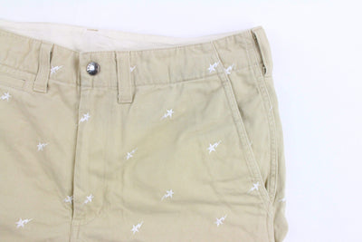 Bapesta allover Tan Shorts - SaruGeneral