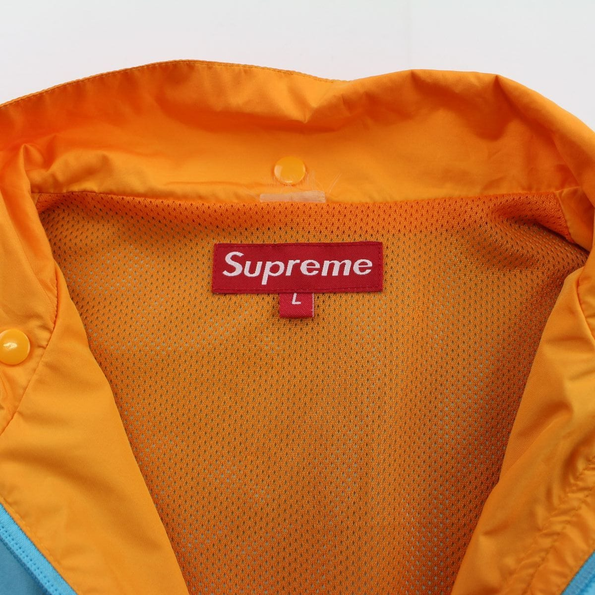 Supreme Baby Blue & Yellow Track Jacket - SaruGeneral