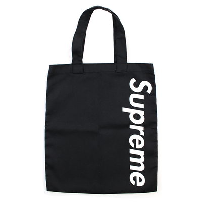 Supreme Exclusive Black Magazine Tote - SaruGeneral
