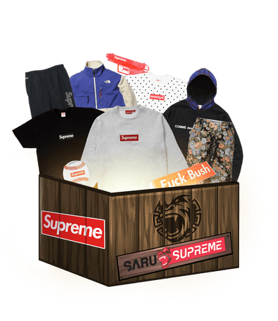 SUPREME Mixed Mystery Box - SaruGeneral