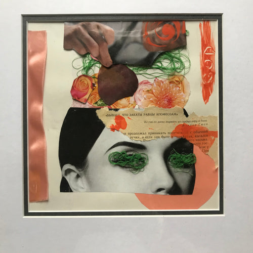 Framed Original Paper Collage