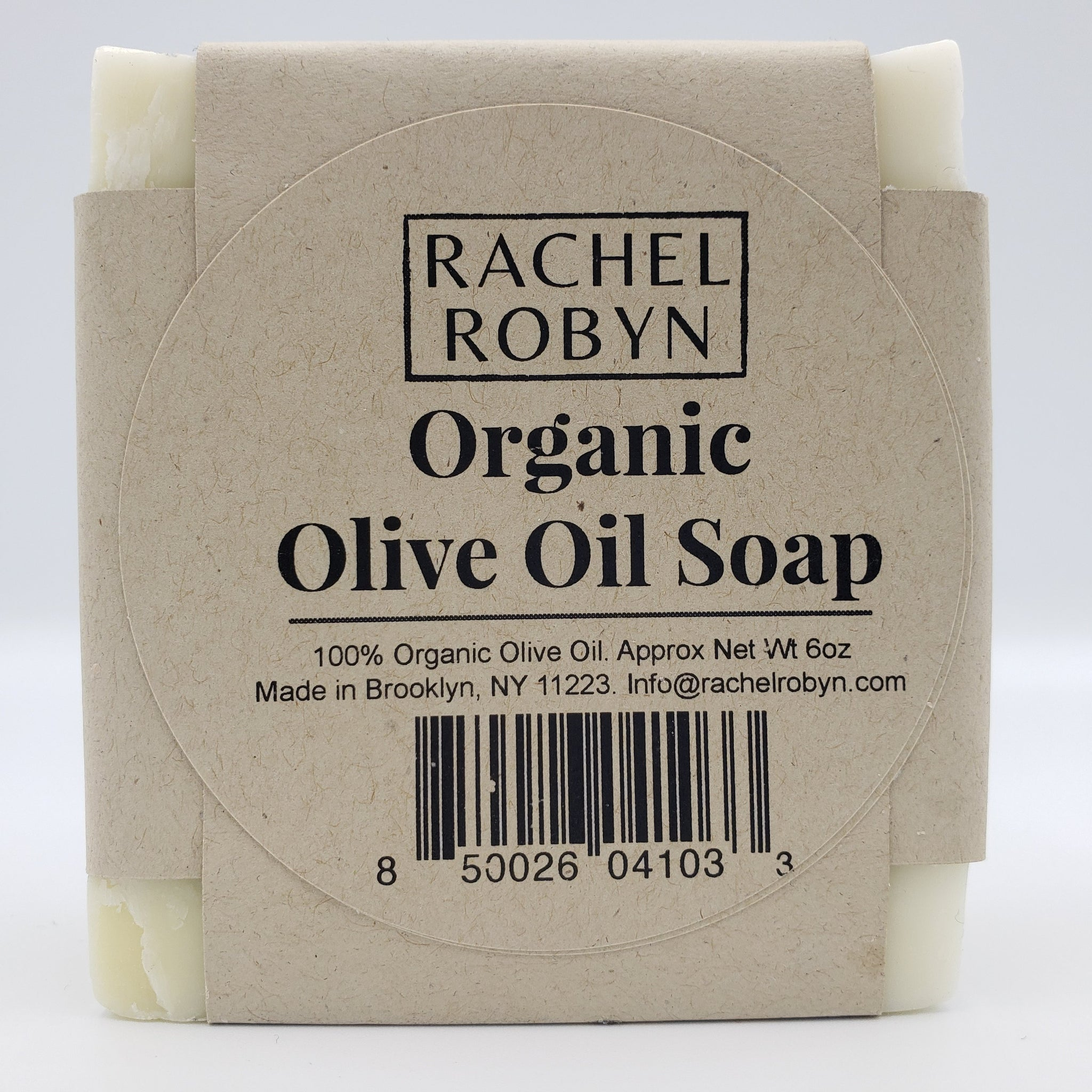 Organic Olive Oil Soap