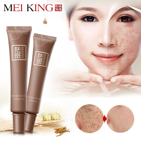 Meiking Freckles Melasma Face Cream