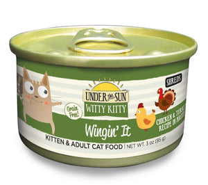 Canidae Under the Sun Witty Kitty: Wingin' It Grain Free Chicken and Turkey Flaked Canned Cat Food