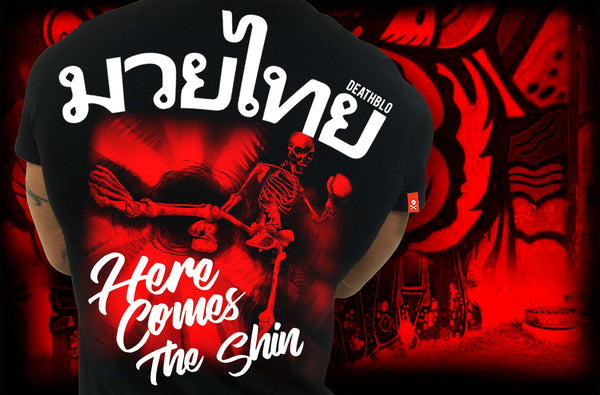 Here comes the shin T-shirt | DeathBlo
