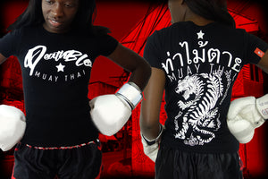 Muay Thai t shirts by Deathblo | Ladies Fighting Tiger