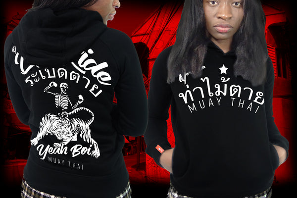 Ladies Muay Thai fitted hoody Let's Ride| DeathBlo