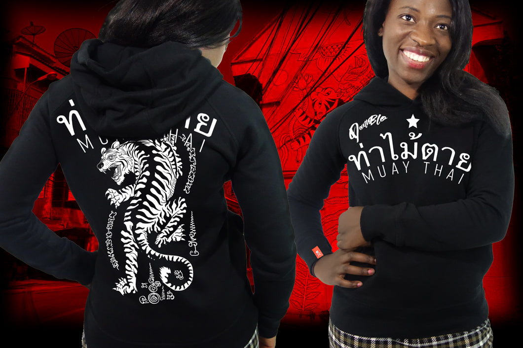 Ladies Muay Thai fitted hoody Fighting Tiger | DeathBlo