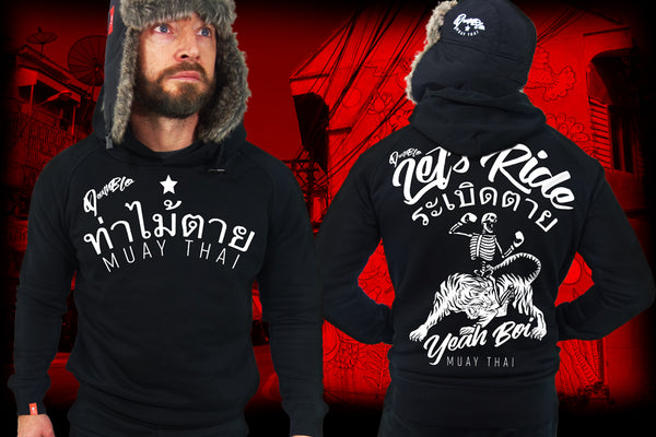 Muay Thai Fitted Hoody by Deathblo | Let's Ride