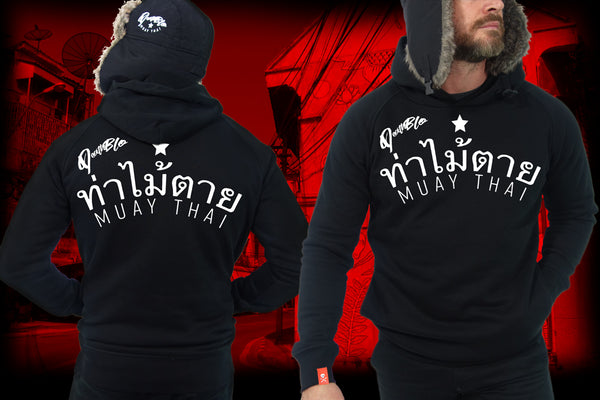 Mens Muay Thai fitted hoody |Thai boxer Essential | DeathBlo