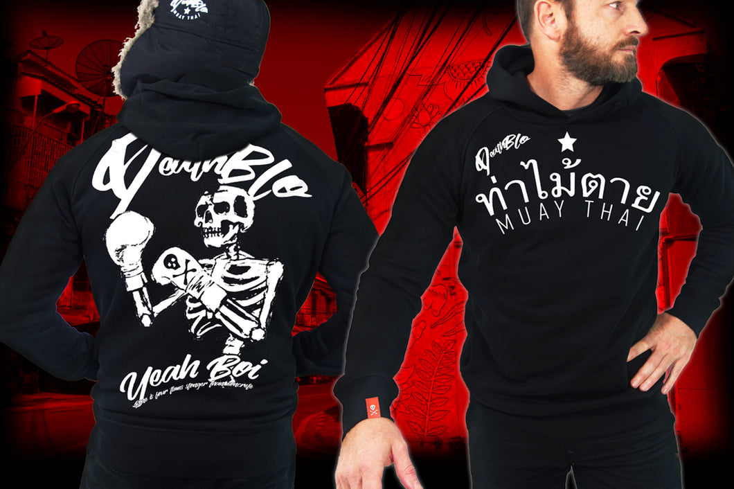 Mens Muay Thai fitted hoody | Bone is 4 x Tougher| DeathBlo