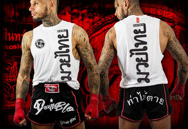 White Muay Thai AIR COOLED combat tank | DeathBlo