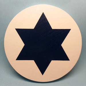 Israeli Star Painted Display Base