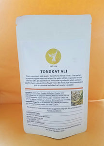 Tongkat Ali - Highest Testosterone Booster. Passion, Muscle Gain, Libido
