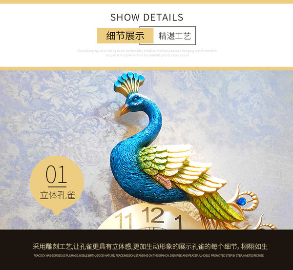 QUKAU Peacock wall clock  quartz creative modern atmosphere mute clock wall clock