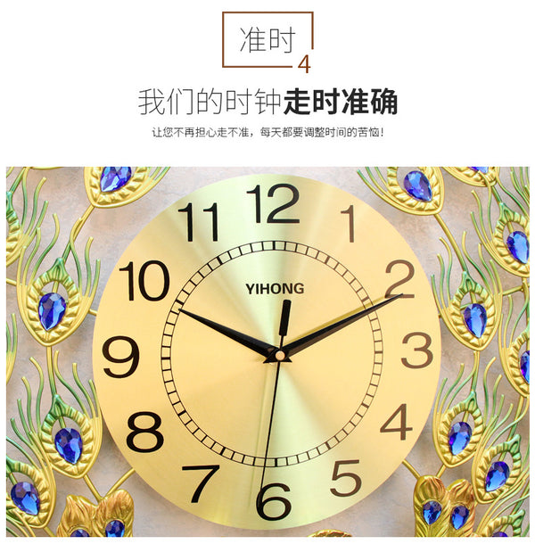 QUKAU peacock clock fashion creative modern trend wall clock decorative quartz clock