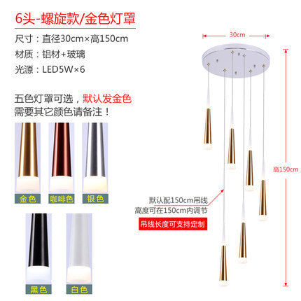 QUKAU Staircase chandelier duplex pendant lamp ceiling lighting led light luxury decoration lighting