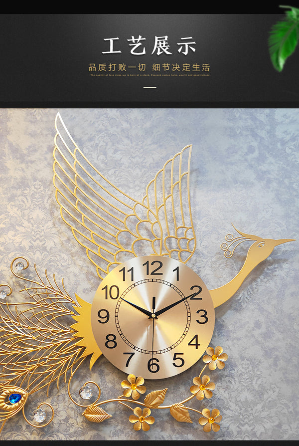 QUKAU Living room creative simple peacock wall clock mute home decorations