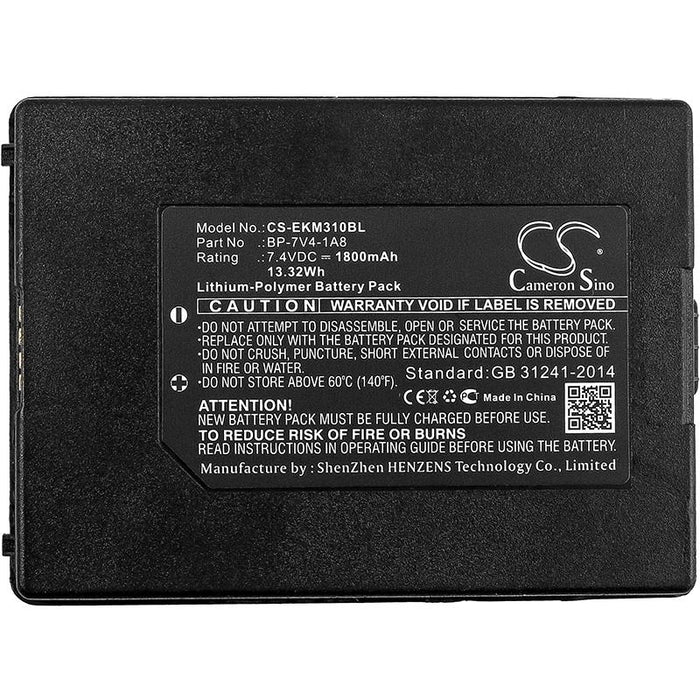 E-SEEK M310 M310S Replacement Battery-3