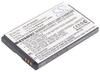 3 Skype S2x Replacement Battery