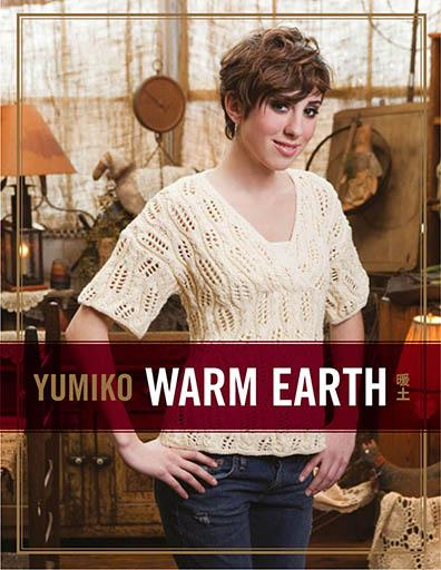 Yumiko Warm Earth Book 1 Pattern Universal Yarn