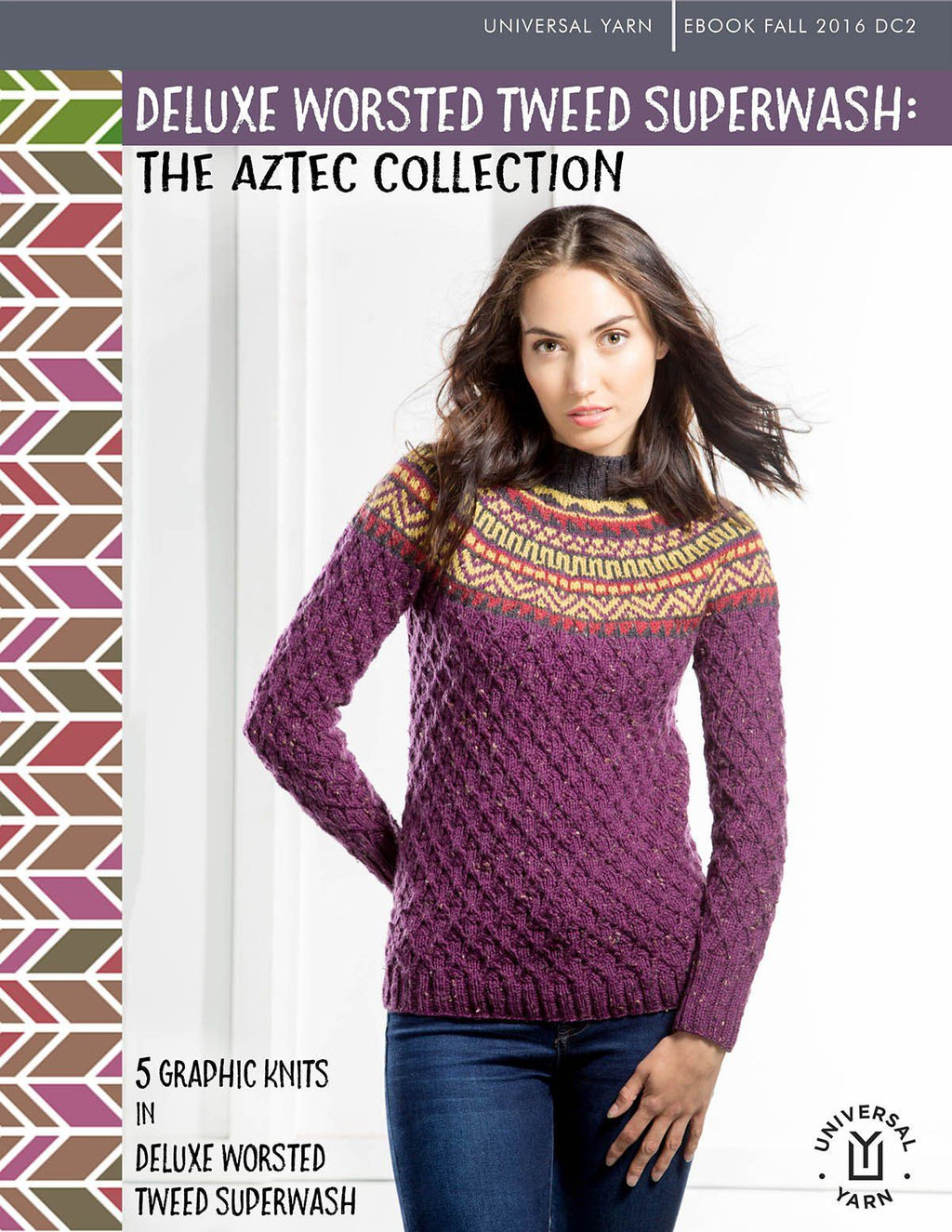 Deluxe Worsted Tweed Superwash: The Aztec Collection