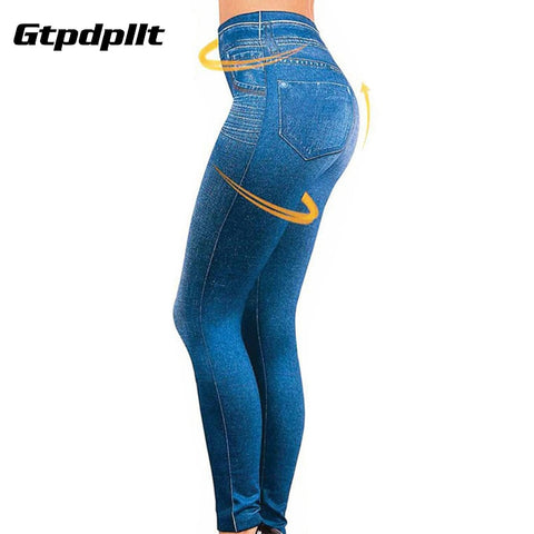 Gtpdpllt S-XXL Women Fleece Lined Winter Jegging Jeans