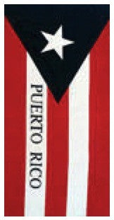 Puerto Rican Flag Beach Towel