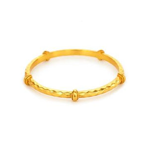 Savannah Bangle Small