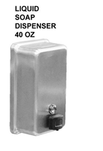 Liquid Soap Dispenser - Vertical - Best Sheet Metal, Inc.