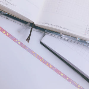 Planner Accessories - Exclusive Heart Washi (5mm)