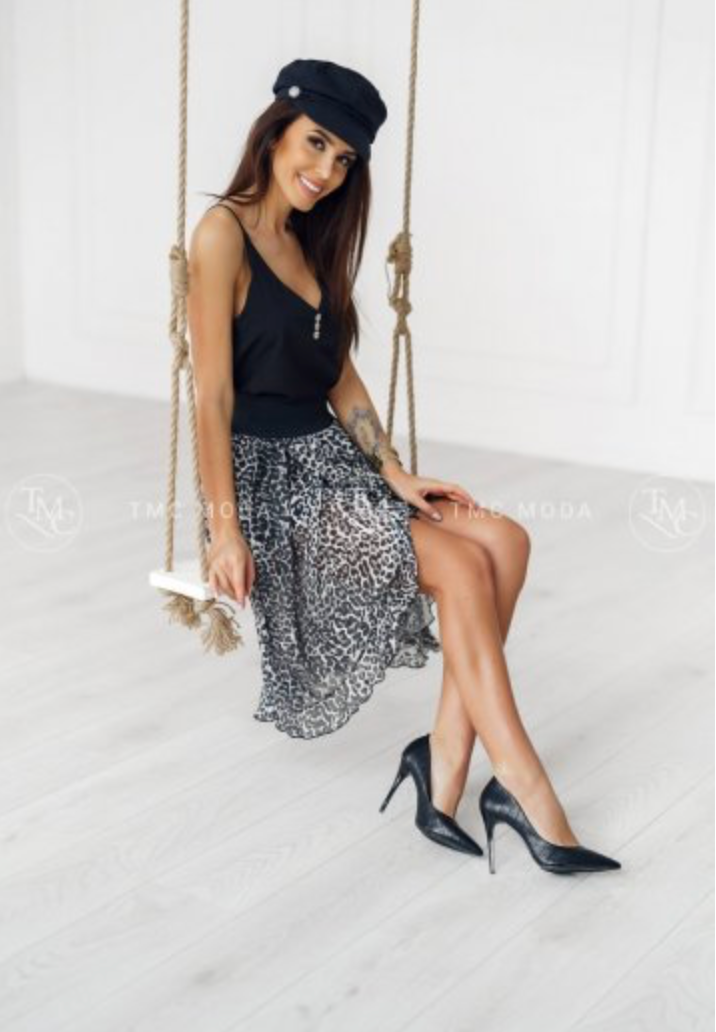 Gray Panther Skirt Outlet