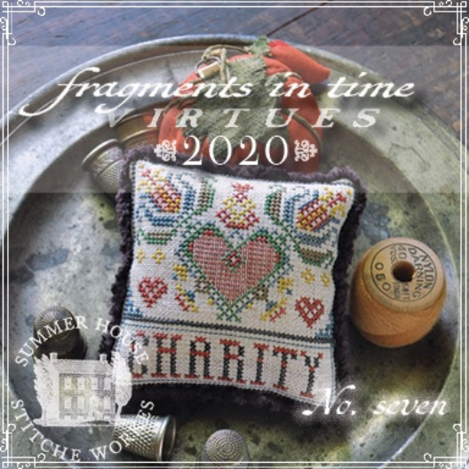 Fragments in Time 2020 - Pattern Seven Charity