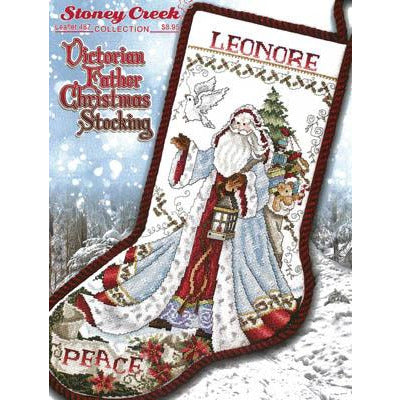 Victorian Father Christmas Stocking Pattern