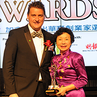 Emterra CEO Emmie Leung Recognized for Entrepreneurial Excellence